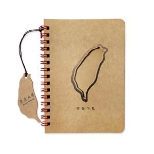 客製化斬型雙線圈牛皮筆記本-牛皮筆記本-1