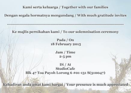 nikah-invite_back
