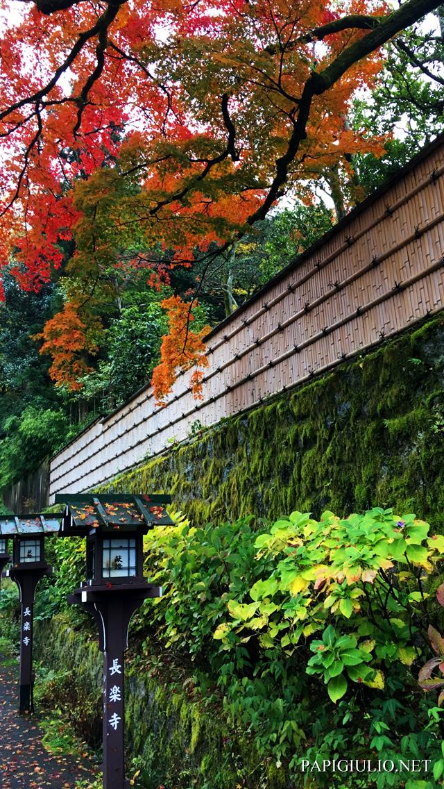 Free Japanese iPhone wallpaper download Kyoto Japan