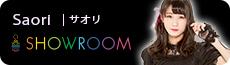 SAORI SHOWROOM