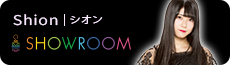 SHION SHOWROOM