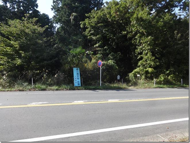 森の露天市会場入り口
