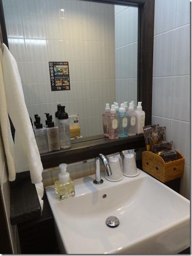 ウブドの森の客室内洗面所