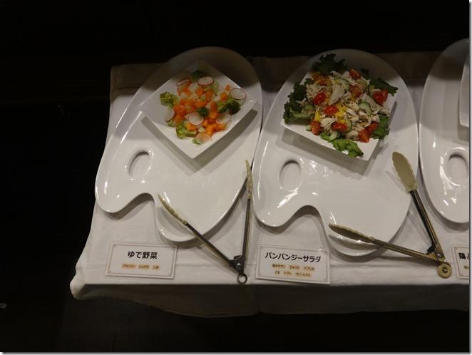 ゆで野菜とバンバンジーサラダ