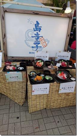 湘南江の島の愛犬を連れてしらす丼を食べられるお店島童子の商品サンプル