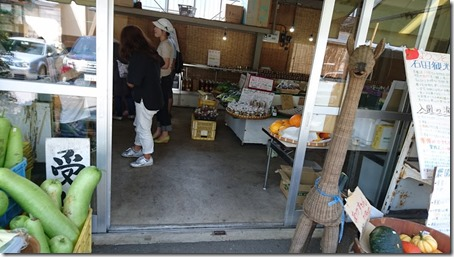 北軽井沢のペットと野菜果物狩りできる石田観光農園の受付