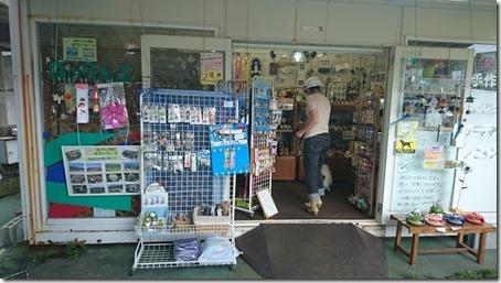 北軽井沢でペットと観光できる鬼押出し園のペットショップ森のらんぷ