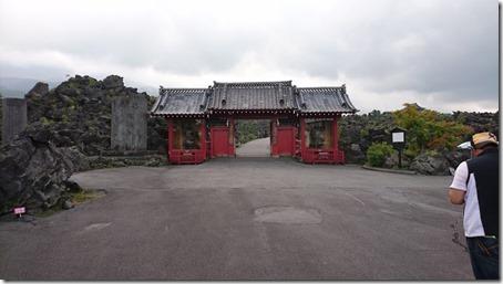 北軽井沢でペットと観光できる鬼押出し園遊歩道入口