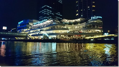 シーバスの終着駅である横浜駅東口にある横浜ベイクォーター
