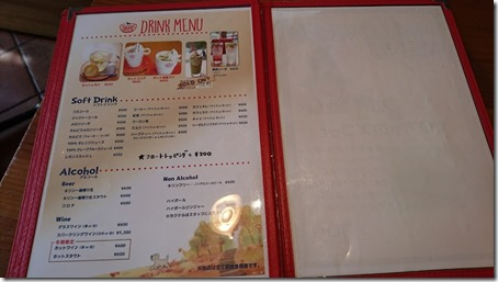 ドッグデプトカフェ湘南江の島店の人間用ドリンクメニュー