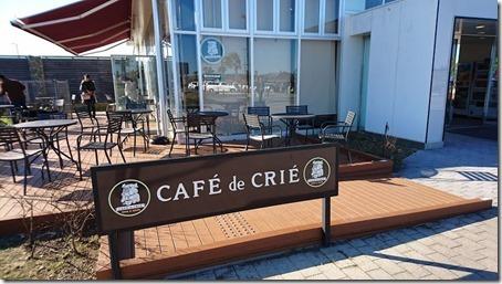 新東名高速道路浜松サービスエリア下りのカフェドクリエ