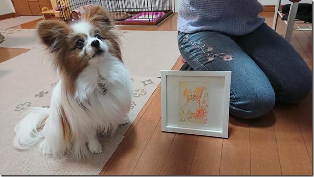 淡路島のヒーラー&曼陀羅アーティスト晃世さんの描いたアリアの装飾アートとアリア
