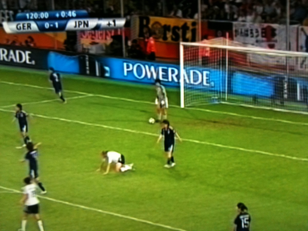 Screenshot Deutschland Japan 0:1