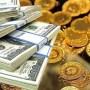 Altın Piyasası