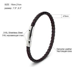 Simple Leather Bracelet
