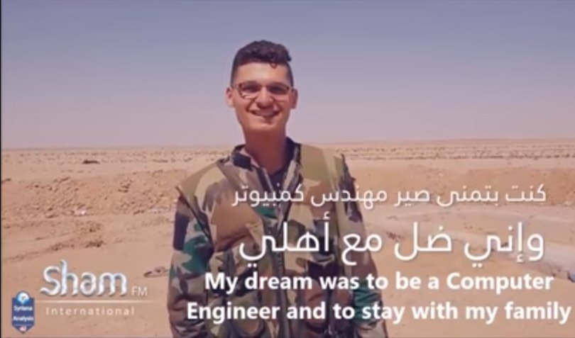 Syrian Arab Army SAA Soldiers Speak About Their Dreams! Will Trump & US-rael Allow Them?