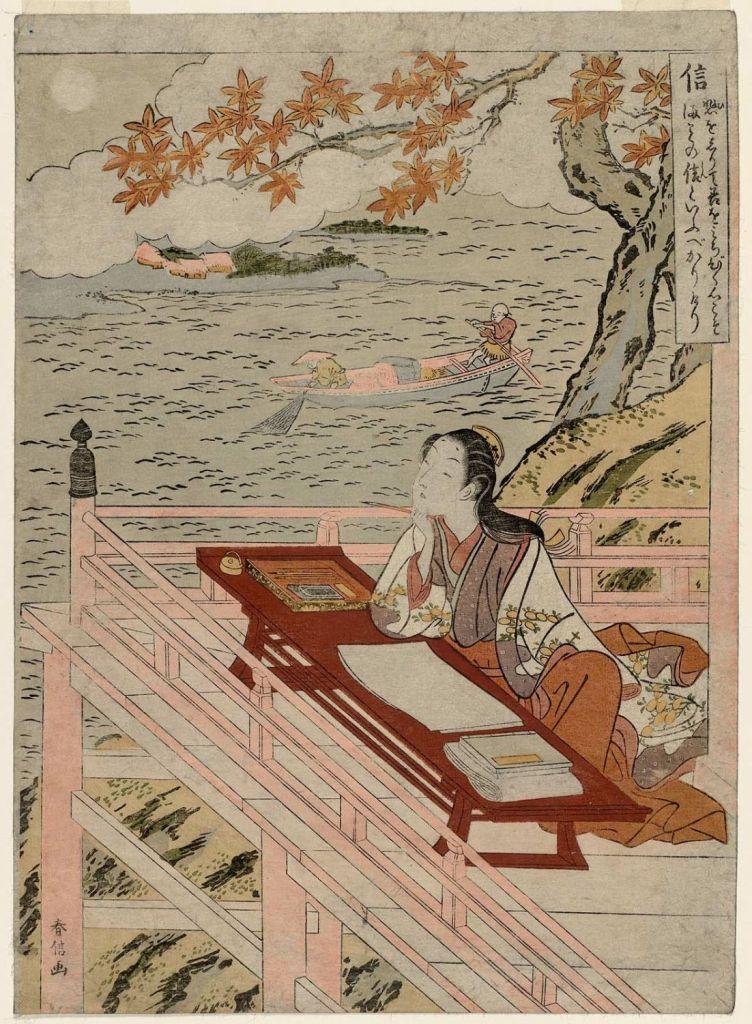 Harunobu_Faith (Shin), from the series The Five Virtues (Gojô)