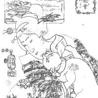 浮世絵の塗り絵 7(歌川国芳)