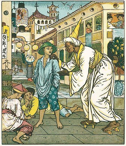 ウォルター・クレイン Walter Crane アラジン Aladdin