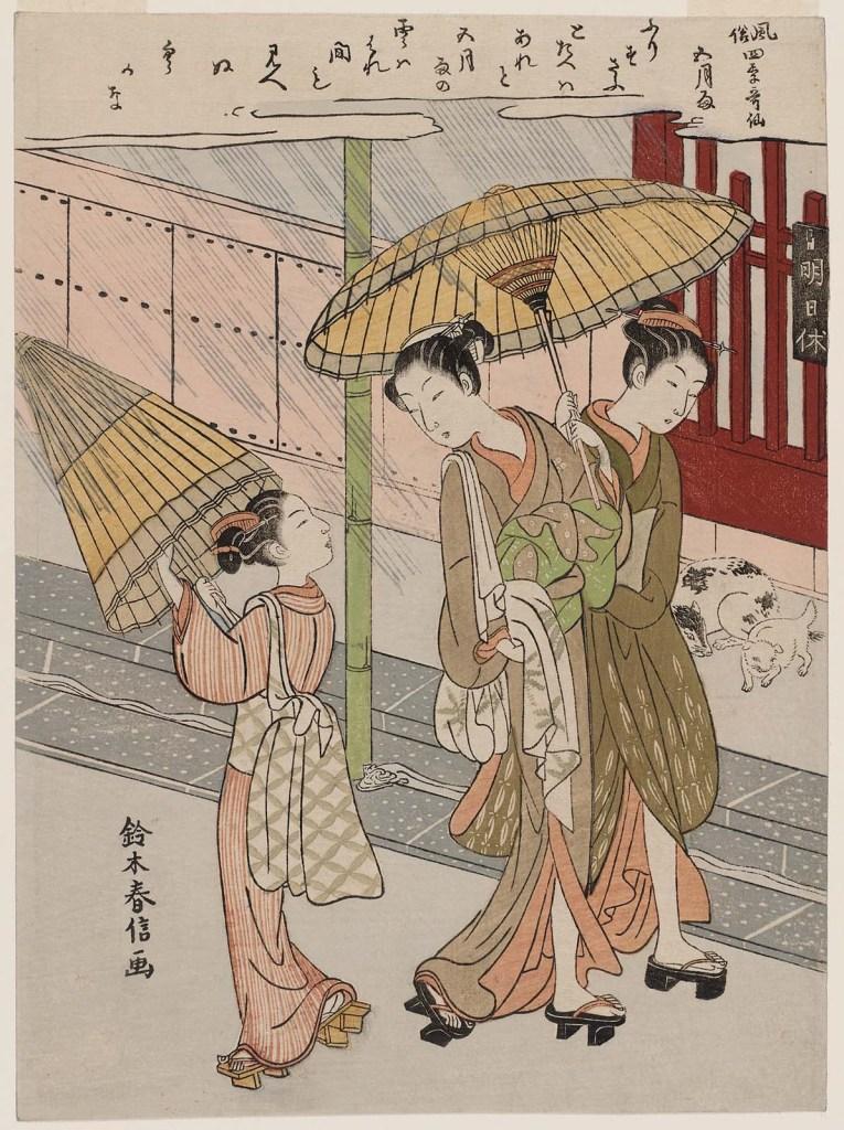鈴木春信 Suzuki Harunobu_風俗四季歌仙 五月雨 Rains of the Fifth Month (Samidare)