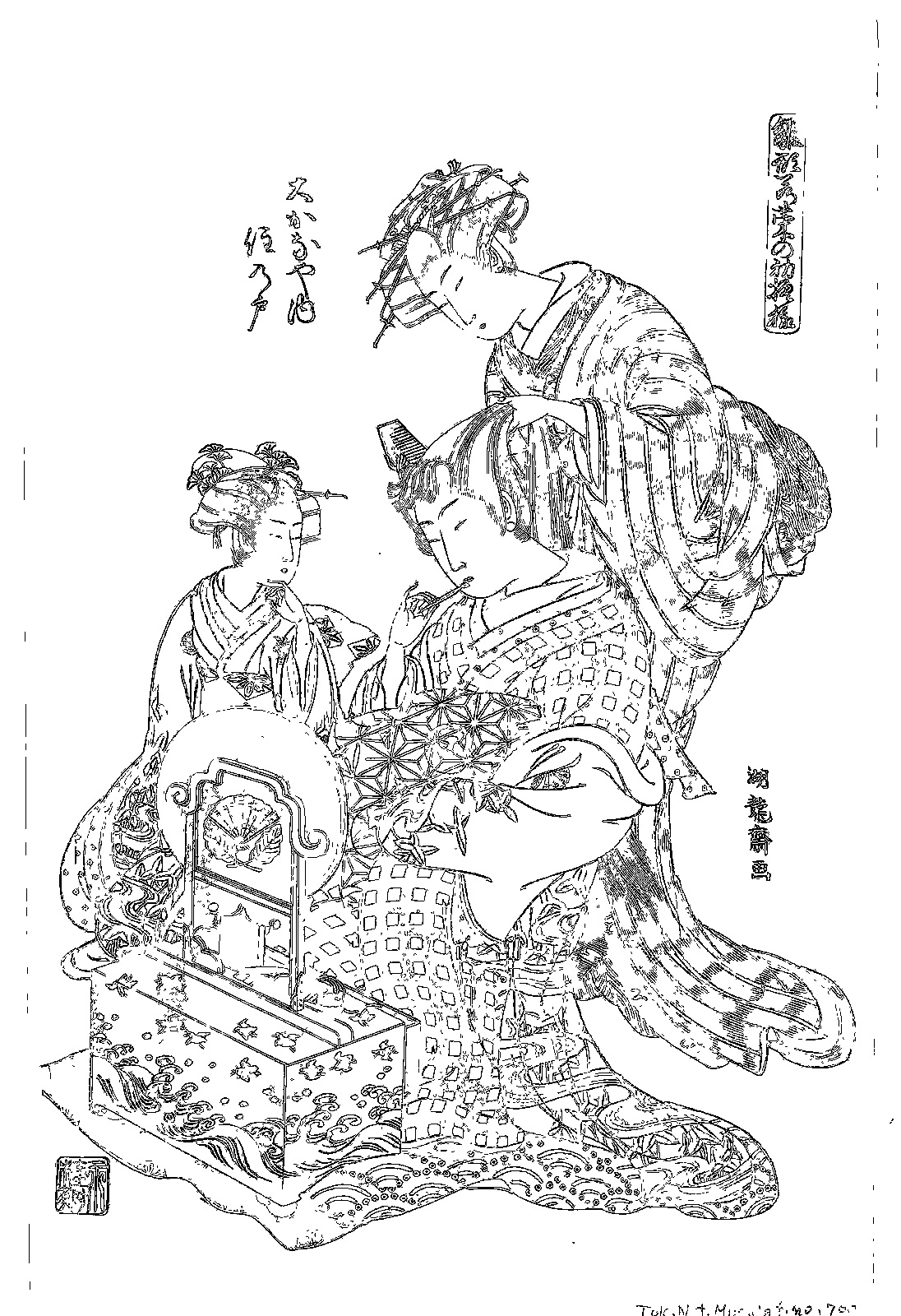 磯田湖龍齋 The courtesan Suminoto of the Ōkana-ya