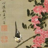 動植綵絵 21  薔薇小禽図  Bara Shokin-zu (Roses and Small Bird)