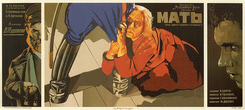 Bograd-Mother_1926_poster