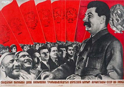 グスタフ・クルツィス Gustav Klutsis_Long_live_the_USSR