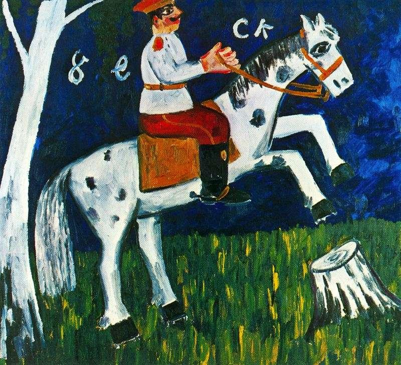 Larionov_Soldier on horseback