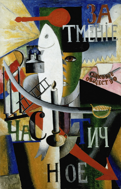Malevich_Englishman in Moscow-001