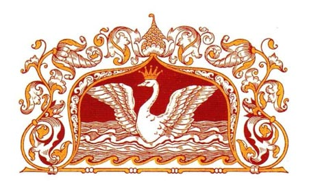 ボリス・ズウォーリキン Boris Zvorykin Борис Зворыкин サルタン王の物語 The Tale of Tsar Saltan Сказке о царе Салтан