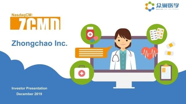 IPO Zhongchao