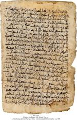 A page from the Codex Arabicus, by Saadia Gaon (d. 942)
