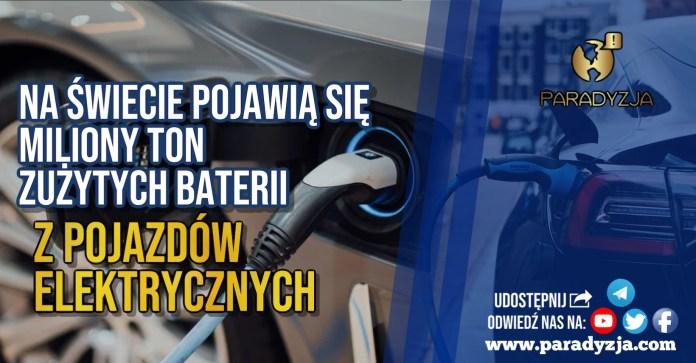 Na świecie pojawią się miliony ton zużytych baterii z pojazdów elektrycznych