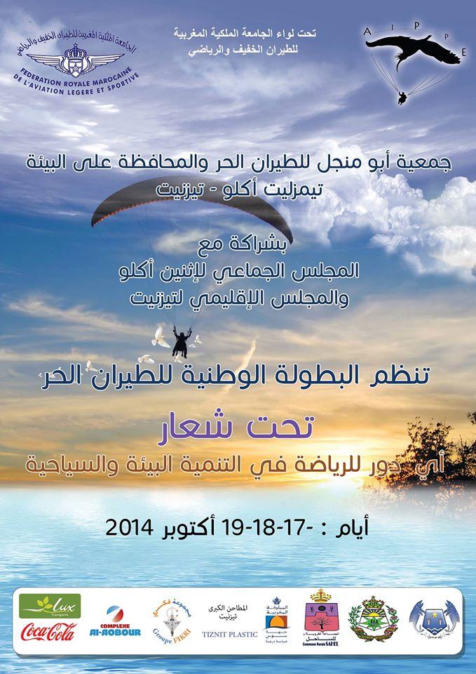 Source : Facebook Championnat National de Parapente Maroc 2014