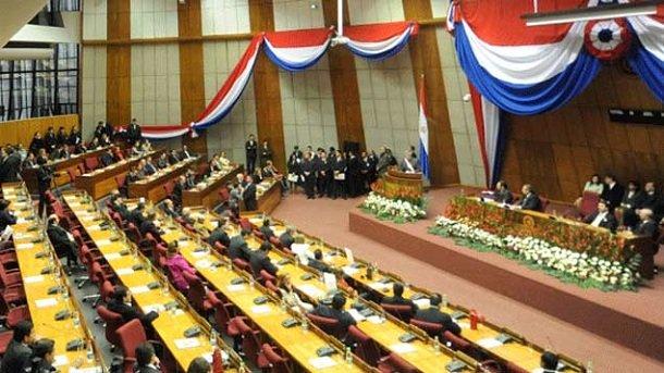 Senado TV En Vivo Online desde Paraguay