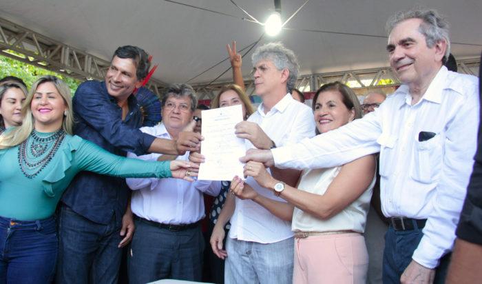 RC dá ordem para reformas na Bica de Sertãozinho; obras custarão R$ 2,3 mi