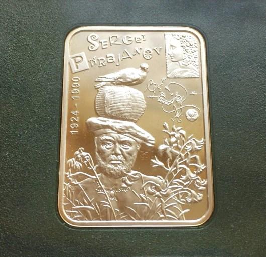 PARAJANOV.com - Sergei Paradjanov coin