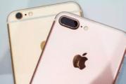 Los grandes cambios del iPhone 8 que te costarán más que nunca
