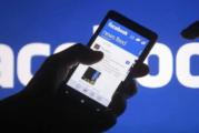 Facebook prueba un nuevo sistema de pago para noticias y juegos