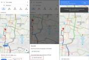 Google Maps avisará si tu taxi tomó una ruta mala para cobrarte más