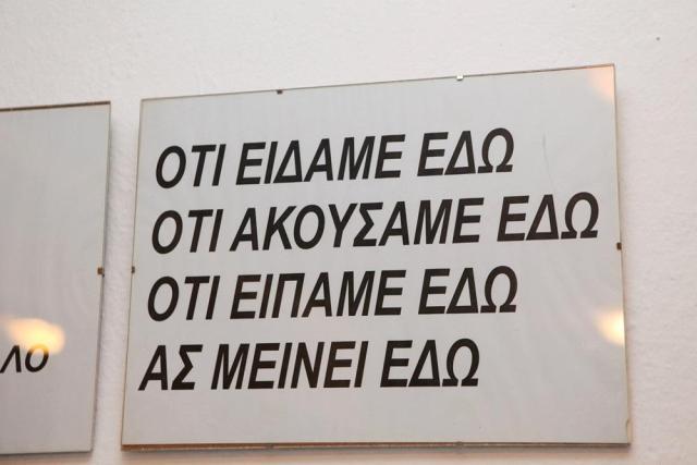 ΑIMG_5720