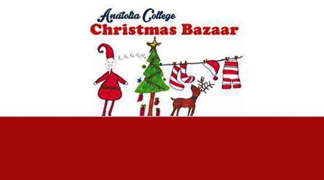 χριστουγεννιάτικο bazaar 2