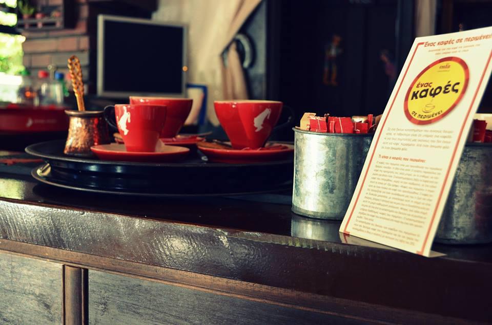 ραντεβού καφέ και κουλούρι Ευρωπαϊκή vs αμερικανική dating