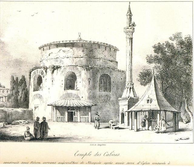 """Ο μιναρές της Ροτόντας με τον μουεζίνη στον εξώστη να καλεί τους πιστούς σε προσευχή. Από το βιβλίο του Cousinery """"Voyage dans La Macedoine"""" 1831."""