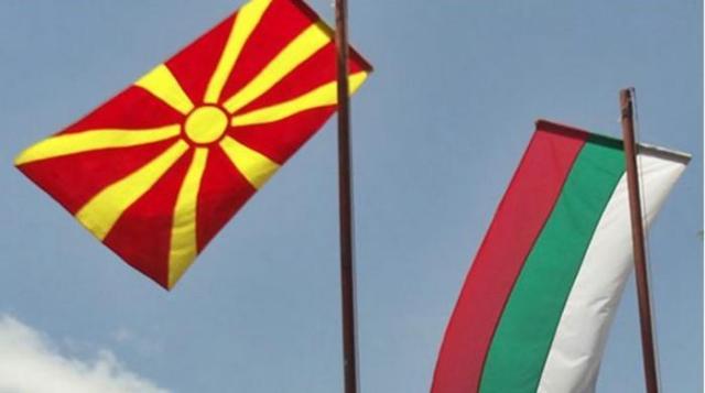 Αποτέλεσμα εικόνας για βουλγαρια σκοπια