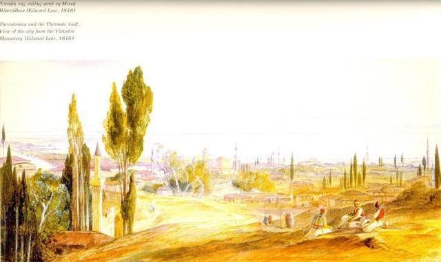Edward Lear. Άποψη της πόλης με τους μιναρέδς και τα κυπαρίσσια από την Μονή Βλατάδων. 1848.