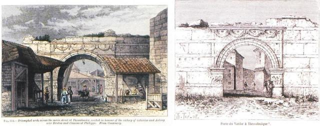 Το εξωτερικό της δυτικής πύλης της Εγνατίας, της Χρυσής Πύλης ή Πύλης Αξιού, που οδηγούσε στον ποταμό Βαρδάρη.