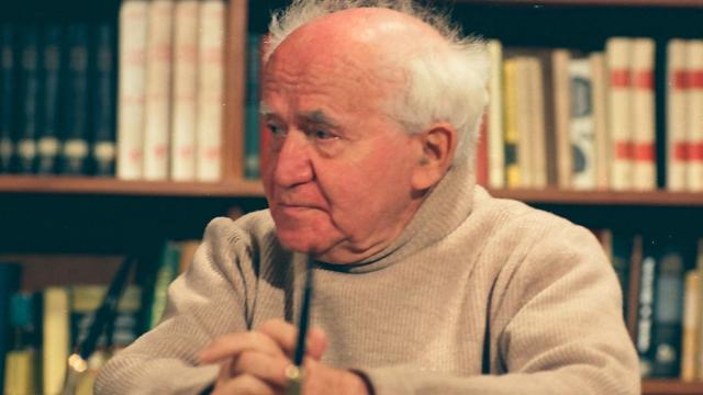 Israeli Prime Minister David Ben-Gurion on the set of the 1968 interview from Yariv Mozer's BEN-GURION: EPILOGUE. Photo by David Marks.