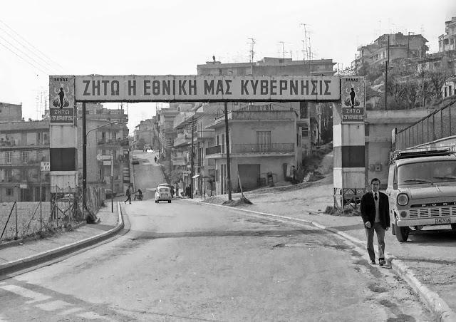 Thessaloniki April 1974 Junta Signs by Daniel Vaulot